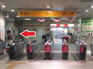 みなとみらい線 元町・中華街駅改札 横浜山手デンタルクリニックまでのアクセス