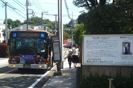 横浜の歯科・歯医者 横浜山手デンタルクリニック前バス停留所代官坂上