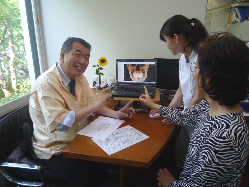 横浜の歯科・歯医者 横浜山手デンタルクリニックのカウンセリング