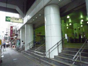 JR根岸線 石川町駅 横浜山手デンタルクリニックまでのアクセス